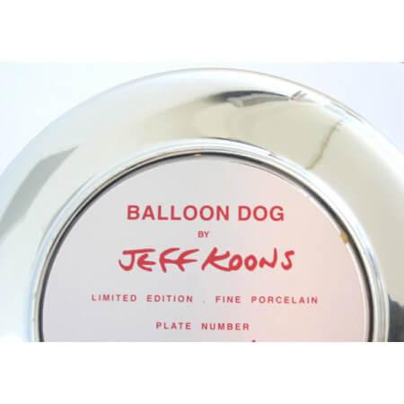 jeff koons balloon dog small